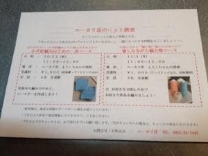 20141019-010240.jpg