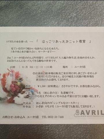 20121021-112707.jpg